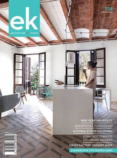 Check out our ek April 2018 Issue!  #AprilIssue #ekmagazine #ekissue