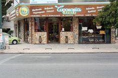 TYROKOMIA NAXOU Greece Tourism, Athens City, Tourist Information, Virtual Tour, Tour Guide, Street View, Tours, Traditional, Tourism In Greece