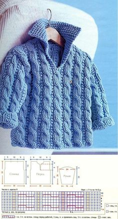 Baby Cardigan Knitting Pattern Free, Baby Boy Knitting Patterns, Baby Sweater Patterns, Knitting For Kids, Girls Sweaters, Baby Sweaters, Baby Pullover Muster, Knit Baby Shoes, Crochet Clothes