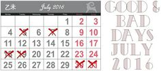 Know the auspicious & inauspicious days in July 2016.
