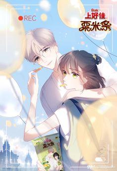 Romantic Anime Couples, Romantic Manga, Cute Anime Couples, Anime Love Couple, I Love Anime, Couple Art, Pretty Anime Girl, Anime Art Girl, Anime Cherry Blossom