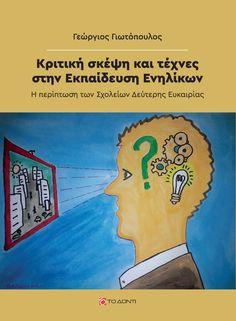 ΠΑΤΡΑ: Παρουσιάζεται σήμερα το βιβλίο «Κριτική Σκέψη και Τέχνες στην Εκπαίδευση Ενηλίκων» Science Festival, Patras, Books, Libros, Book, Book Illustrations, Libri