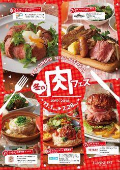 ルミネエスト | LUMINE Food Graphic Design, Menu Design, Food Design, Layout Design, Grocery Ads, Restaurant Poster, Menu Flyer, Flyer And Poster Design, Food Advertising