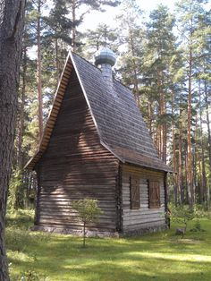 **Latvian Ethnographic Open Air Museum - Riga, Latvia Riga Latvia, Wooden House, Online Tickets, Family History, Barns, Travel Ideas, Countryside, Trip Advisor, To Go