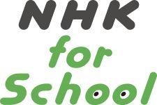 http://www.nhk.or.jp/school/