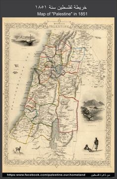 Old map of Palestine Palestine Map, Palestine History, Israel History, Jewish History, Jerusalem Map, Egypt Map, Bible Mapping, Political Images, Templer