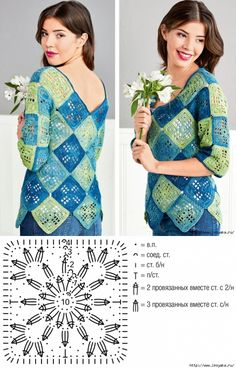 Moda Crochet, Crochet Fabric, Crochet Motif, Knit Crochet, Crochet Applique Patterns Free, Crochet Stitches Chart, Crochet Jacket, Crochet Blouse, Crochet Squares