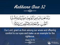 Rabbana Dua 32