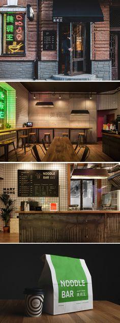 Chinese Noodle Restaurant, Ramen Restaurant, Restaurant Branding, Noodle House, Noodle Bar, Bar Interior, Restaurant Interior Design, Chinese Bar, Bbq Shop