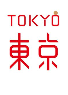 showusyourtype_tokyo on Typography Served