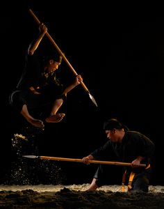 Pencak Silat.  Martial arts from around the world