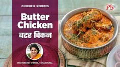 Chicken Gravy, Butter Chicken, Chicken Recipes, Curry, Restaurant, Meat, Cooking, Ethnic Recipes, Youtube