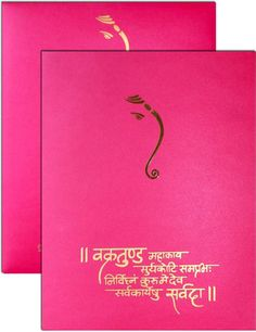 Browse our category of Designer Wedding Invitations! Buy attractive and exclusive designer Indian wedding cards with us to make a blissful ceremony. Scroll Wedding Invitations, Wedding Invitation Design, Indian Wedding Cards, Collection, Wedding Invitation