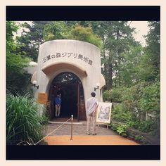 Hayao Miyazaka's Ghibli Art Museum by micdbfotos, via Flickr