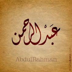 Abdur Rahman Name Arabic Calligraphy Design Arabic Calligraphy Tattoo, Arabic Calligraphy Art, Iphone Wallpaper Quotes Love, Name Wallpaper, Arabic Names Boys, Stylish Alphabets, Letter Photography, String Art Patterns, Name Art