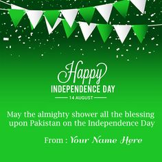 9 Best Pakistan Independence Day with name images in 2019