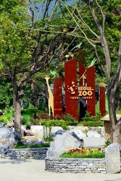Seoul Zoo in South Korea