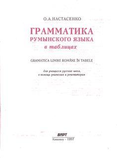 Gramatica limbii române în tabele este un suport didactic pentru elevii școlilor cu predare în limba rusă și pentru profesori. În aceste tabele gramatica este redată… Cards Against Humanity