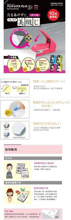 博客來-KOKUYO 無針訂書機美壓版5枚-天藍