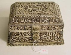 A case for the Quran from the early 19th century. Very beautiful engravings.