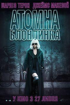 Atomic Blonde 2017 full Movie HD Free Download DVDrip