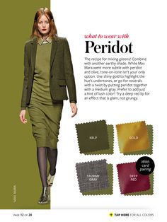 Instyle Color What to Wear With: Peridot Green InStyle Color Crash Course-  #whattowearwith