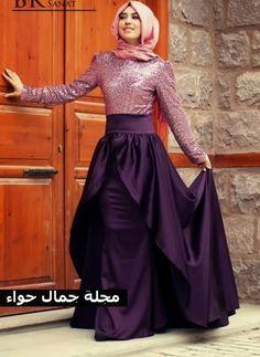 1c3156525 فساتين سواريه تركى | مجلة جمال حواء Muslim Prom Dress, Muslim Evening  Dresses, Long