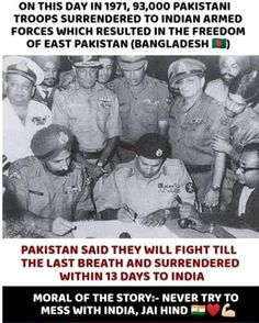 A day to be remembered by everyone. Pakistan Bangladesh, East Pakistan, India Win, West Bengal, Important Dates, Armed Forces, Troops, December, Curly