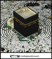 شاهد قناة المسجد الحرام Hd بث مباشر الان مكة المكرمة مباشرة