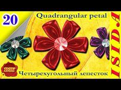 Цветы из лент. Мастер-класс. Канзаши. Урок №32 Острый лепесток с цветной верхушкой - YouTube