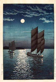 1935 - Koitsu, Tsuchiya - Boats at Shinagawa, Night