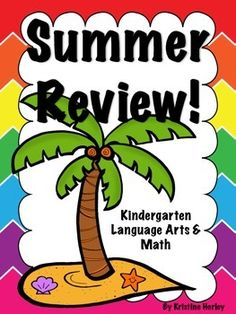 Summer is almost here!! Help your Kindergarteners stay prepared for 1st grade by sending them home with this NO PREP/PRINT & GO  review pack.   The pages are in black and white to save ink and have a summer theme.*****This pack is a combination of my math and language arts summer review packs.