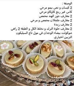 Fruit Decorations, Biscuits, Pancakes, Recipies, Cheesecake, Food And Drink, Traditional, Cooking, Clothes