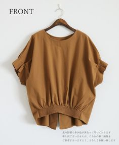 使うほどにお気に入りCAMELandforsecretトップス in 2020 Formal Tops, Shirt Blouses, Shirts, Sweatshirt Dress, Chic Dress, Fashion Branding, Hijab Fashion, Blouse Designs, Shirt Style