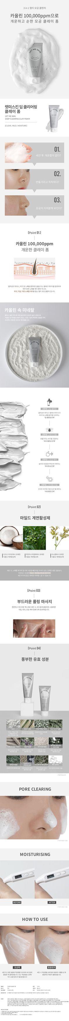 Web Design, Graphic Design Tutorials, Page Design, Cosmetic Web, Cosmetic Design, Web Layout, Layout Design, Visual Advertising, Event Banner