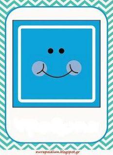 SGBlogosfera. María José Argüeso: FIGURAS CON PERSONALIDAD Robot Classroom, Preschool Classroom, Classroom Themes, Mathematics Geometry, Teaching Geometry, Preschool Education, Kindergarten Class, Shapes Flashcards, Shape Games