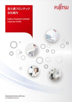 会社案内パンフレット                                                                                                                                                                                 もっと見る Brochure Layout, Corporate Brochure, Company Brochure, Book Layout, Company Profile, Editorial Design, Book Design, Catalog, Collage