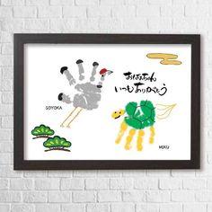 敬老の日にぴったり!手型アートポスター   ハンドメイドマーケット minne Hand Kunst, Footprint Art, Handprint Art, Nursery School, Hand Art, Finger Puppets, Winter Art, Preschool Crafts, Japanese Art