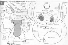 Disney Stitch, Lilo Y Stitch, Plushie Patterns, Stuffed Toys Patterns, Raccoon Craft, Felt Puppets, Disney Crafts, Felt Toys, Crochet Animals