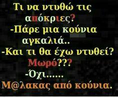 Καλό !!!!