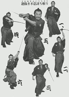 01/04/1920-24/12/1997 Toshiro Mifune Acteur emblématique japonais qui interprèta magistralement les rôles de Samouraï guerrier de l'époque féodale du grand Empire du Japon