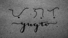 Filipino Words, Filipino House, Baybayin, Boardwalk Empire, Writing Words, Calligraphy Art, Cute Tattoos, Tattoo Ideas, Names