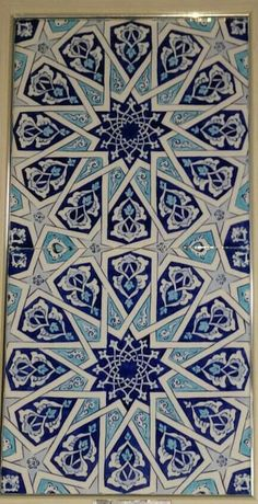 #ISLAMIC-ART Islamic Motifs, Islamic Tiles, Islamic Art Pattern, Persian Motifs, Arabic Pattern, Pattern Art, Small Flower Drawings, Arabesque Pattern, Arabic Art