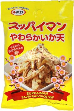 Soft Tempura Snack Japanese Rice, Japanese Snacks, Japanese Candy, Packaging, Tempura, Asian Recipes, Snack Recipes, Chips, Sweets