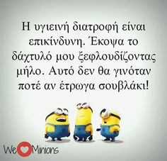 Image about love in we 💛 minions by Ec_Ghost on We Heart It Funny Greek Quotes, Greek Memes, Very Funny Images, Funny Photos, We Love Minions, 3 Minions, Minion Meme, Bring Me To Life, Funny Times