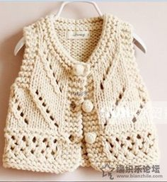 New Knitting Vest Kids Baby Sweaters Ideas Knitting Blogs, Knitting For Kids, Easy Knitting, Baby Knitting Patterns, Pull Bebe, Knit Baby Sweaters, Baby Knits, Crochet Baby Clothes, Baby Cardigan