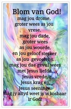 Mag Jesus jou oorweldig met Sy liefde en God se guns ryklik op jou rus sodat Sy glorie in jou gesien word. Birthday Prayer, Birthday Quotes, Prayer Verses, Bible Prayers, Bible Verses, Christian Messages, Christian Quotes, I Love You God, Evening Greetings