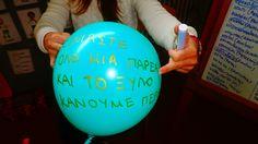 Η Ζουζουνοπαρέα μας: 6 Μαρτίου: Παγκόσμια Ημέρα κατά της ενδοσχολικής βίας! Stop Bullying