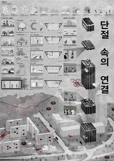 이미지를 클릭하면 창이 닫힙니다. Architecture Panel, Space Architecture, Portfolio Presentation, Kids Library, Tower Design, Collage Illustration, Illustrations And Posters, Urban Design, Layout