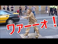 腹筋崩壊 神業 おもしろパフォーマンス  笑えるパントマイム 強風の中設定のおもしろ かっこいいストリート パントマイム  表情が楽しい